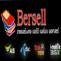BerSell